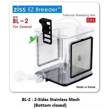 Ziss EZ Breeder BL-2 Internal Tank General Fish Breeding Box