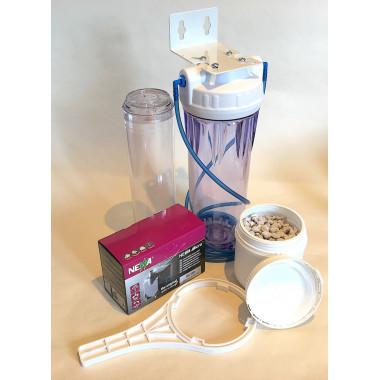 Nitrate filter / reactor kit including media, pump