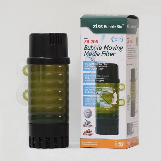 ZB-200 Air Driven Aquarium Biological Filter including micro media similar to K1