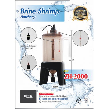 ZH-2000 Professional 2 ltr Brine Shrimp / Artemia Hatcher inc Heater & Pump