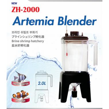 ZH-2000 Professional 2 litre Brine Shrimp / Artemia Hatchery