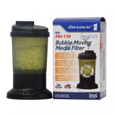 NEW ZBS-150 Air Driven Aquarium Biological Filter inc micro media similar to K1