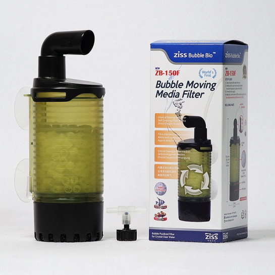 ZB-150F Air Driven Aquarium Biological Filter inc micro media similar to K1